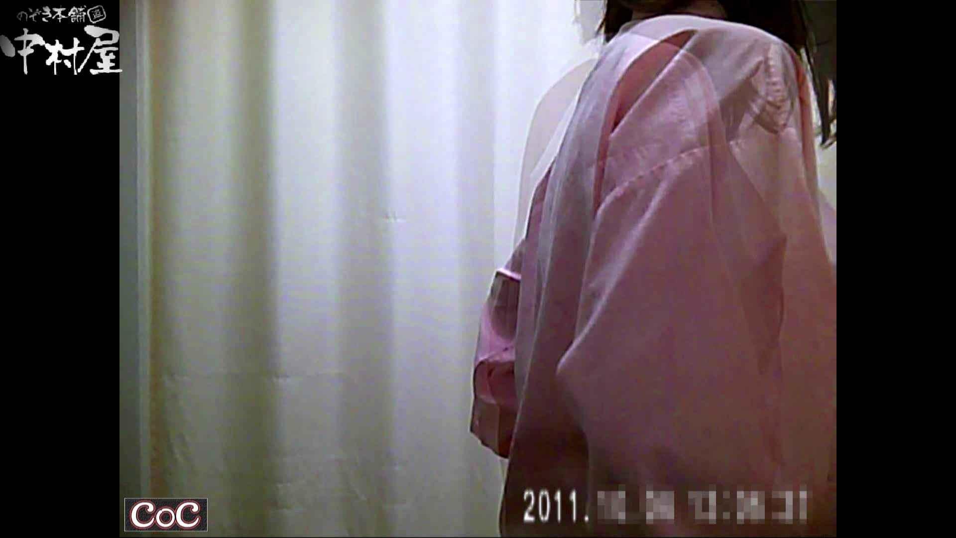 激ヤバ健康診断!着替えの一部始終.vol.49※本編ボカシ・目線無し Hなナース | HなOL  67pic 54