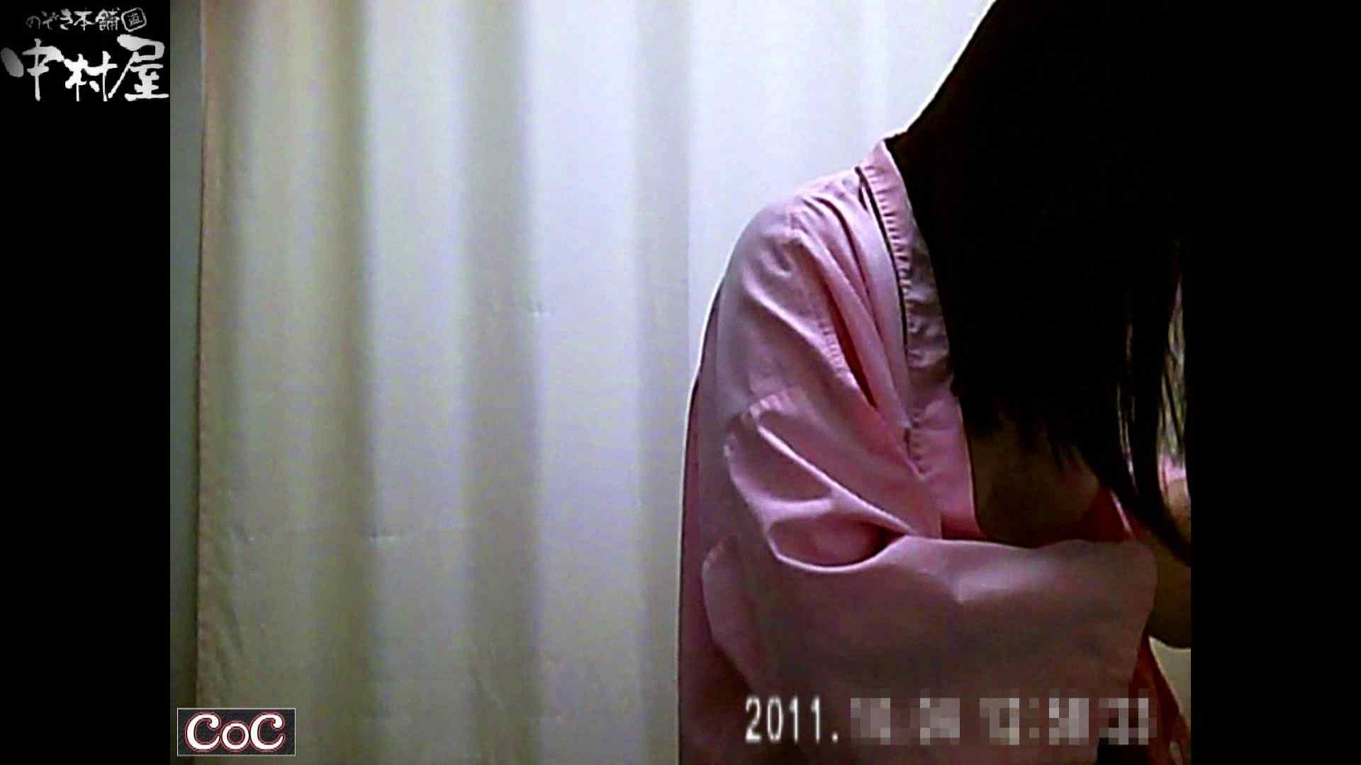 おまんこ:激ヤバ健康診断!着替えの一部始終.vol.51※本編ボカシ・目線無し:のぞき本舗 中村屋