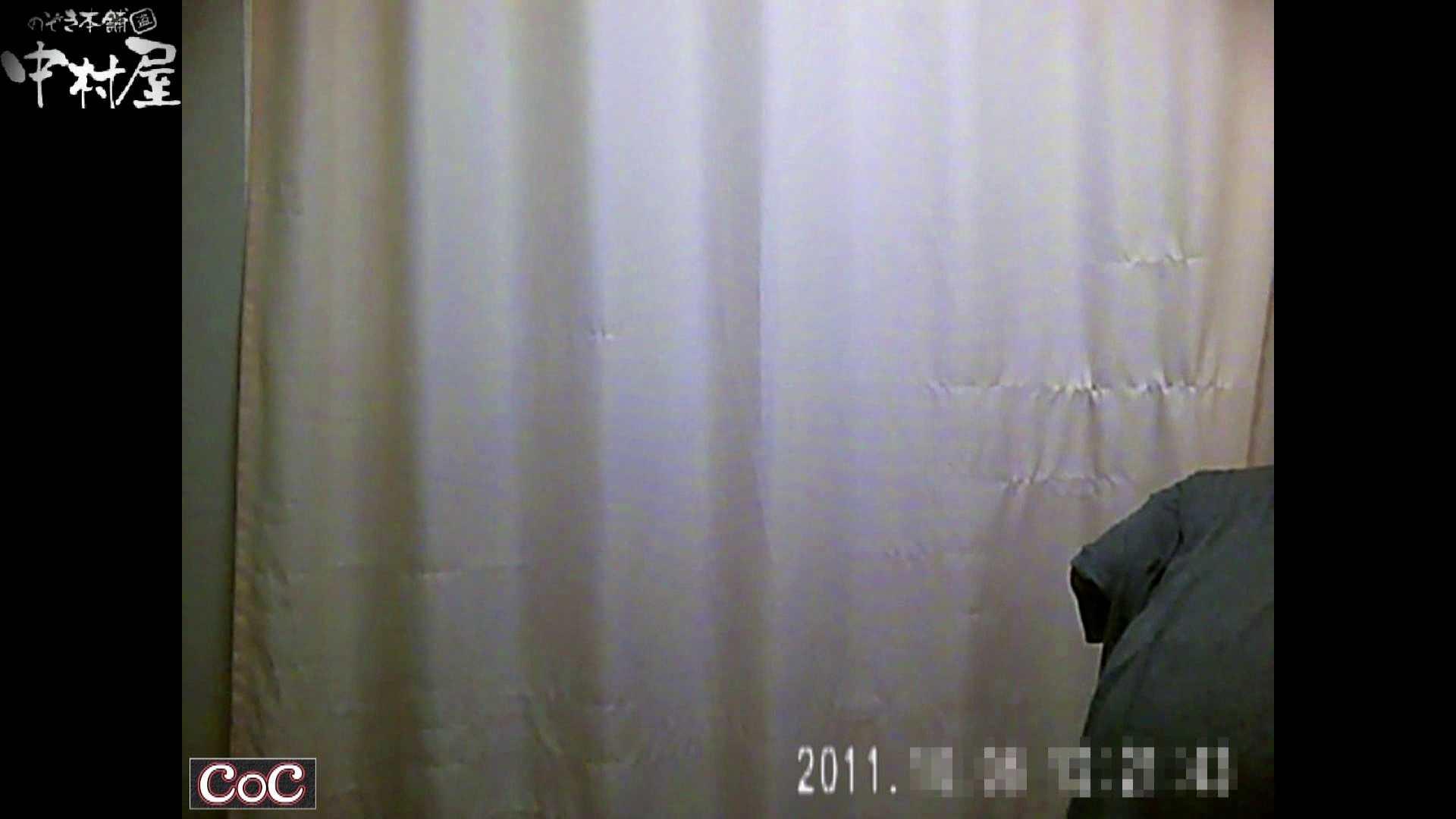 激ヤバ健康診断!着替えの一部始終.vol.52※本編ボカシ・目線無し HなOL   裸体  69pic 47