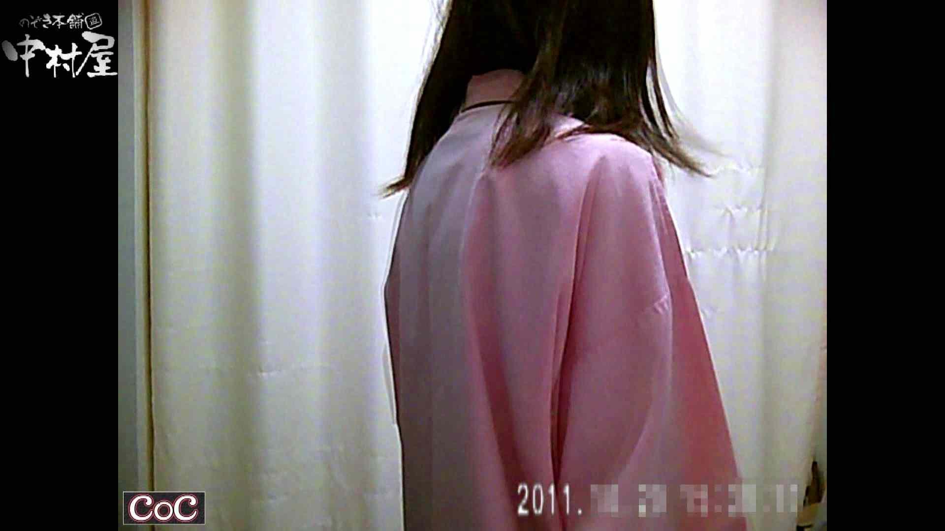 Doctor-X元医者による反抗vol.64後編 HなOL | 0  73pic 62