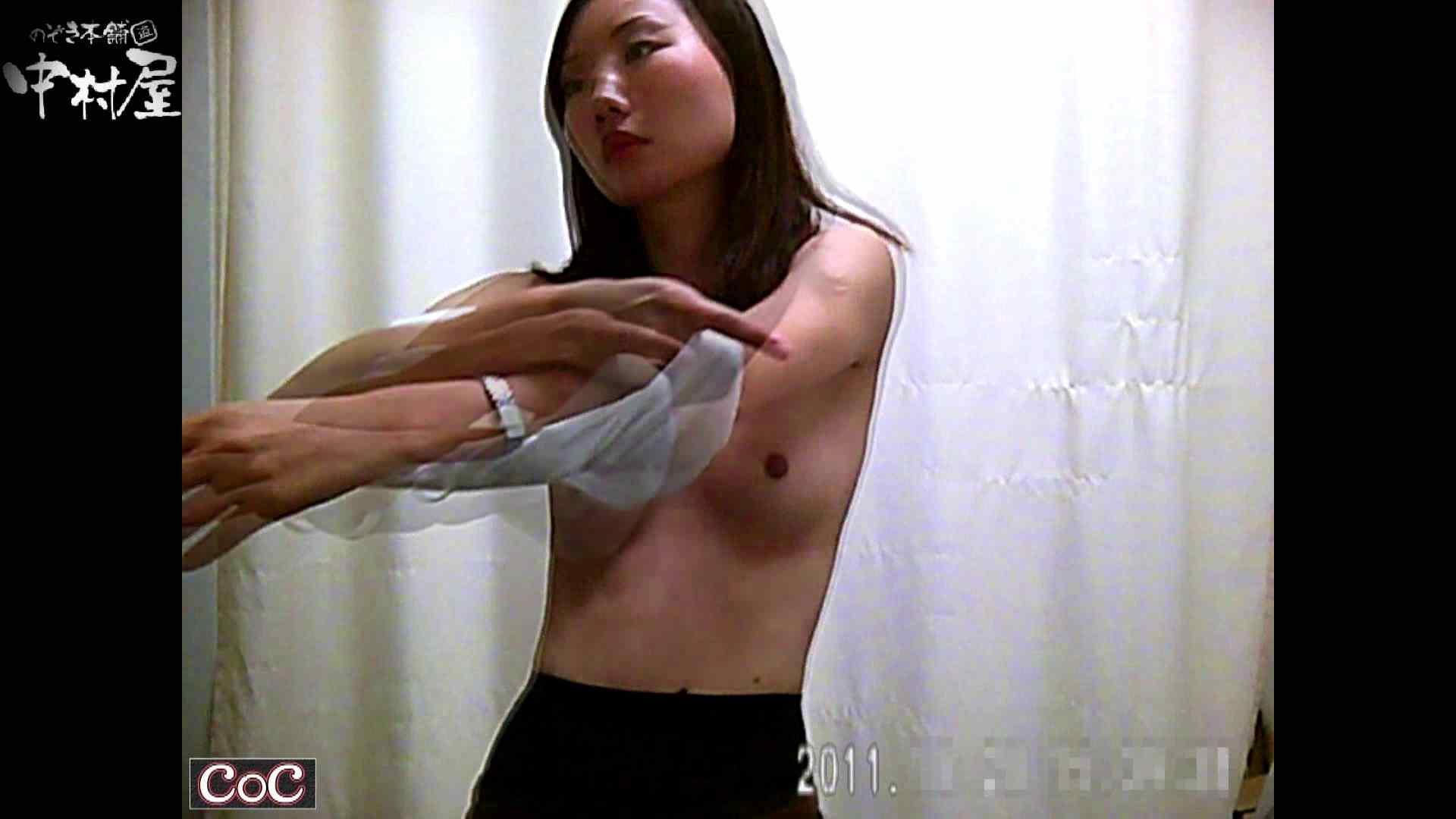 Doctor-X元医者による反抗vol.64後編 HなOL | 0  73pic 72