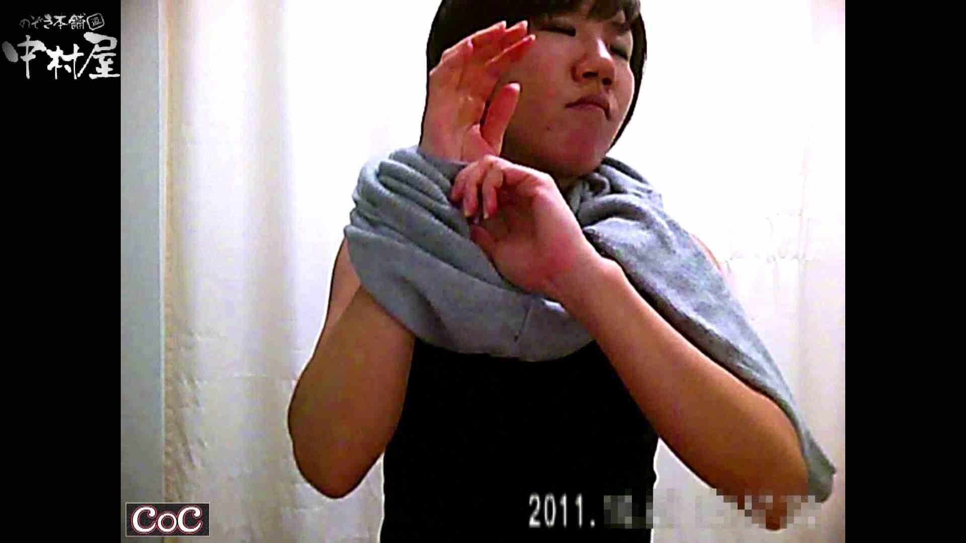 Doctor-X元医者による反抗vol.65後編 HなOL | 0  50pic 9