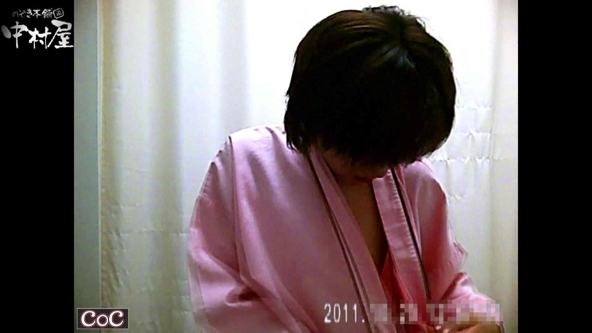 Doctor-X元医者による反抗vol.65後編 HなOL | 0  50pic 22