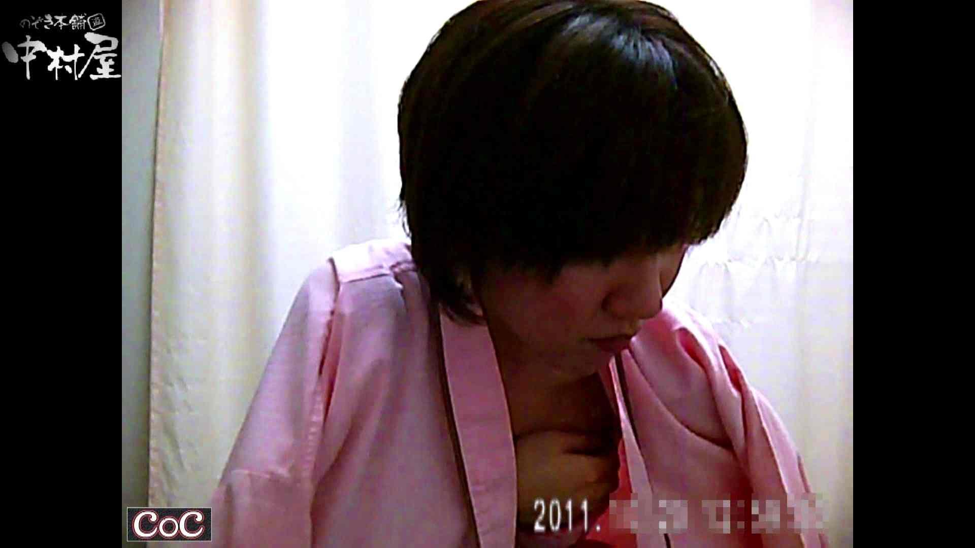 Doctor-X元医者による反抗vol.65後編 HなOL | 0  50pic 26