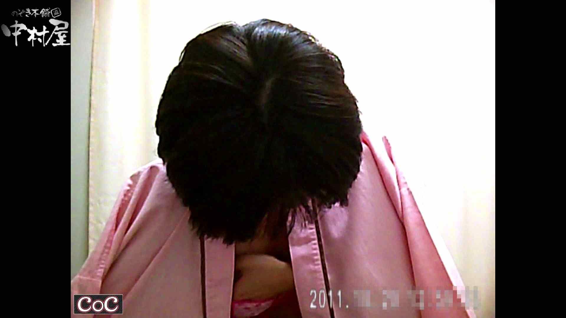 Doctor-X元医者による反抗vol.65後編 HなOL | 0  50pic 28