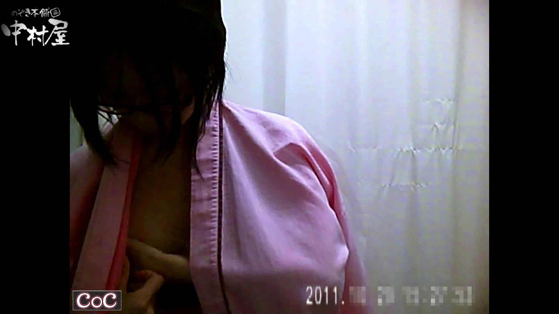 Doctor-X元医者による反抗vol.65後編 HなOL | 0  50pic 47