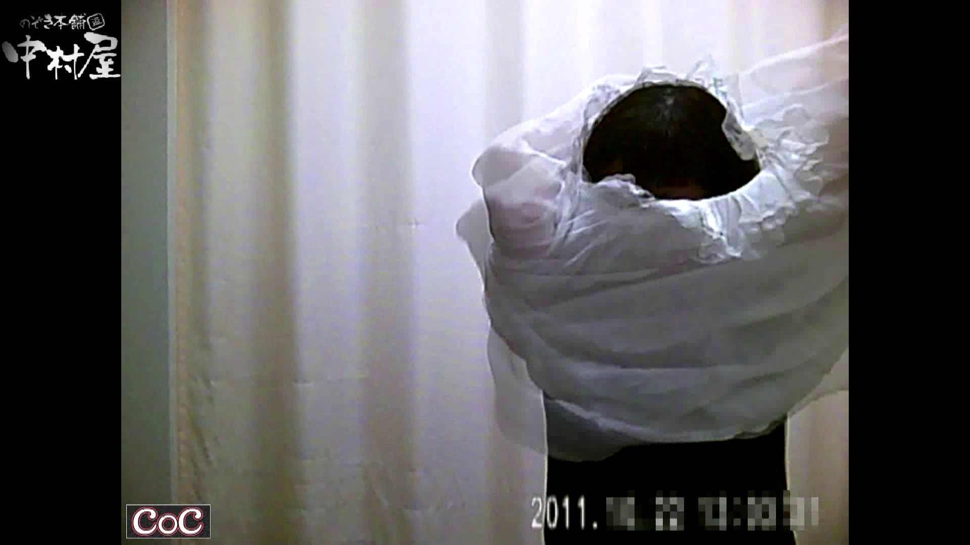 激ヤバ健康診断!着替えの一部始終.vol.68※本編ボカシ・目線無し ビッチなギャル   Hなナース  102pic 70