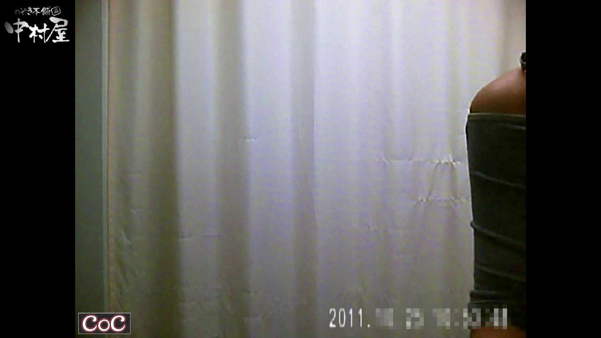 激ヤバ健康診断!着替えの一部始終.vol.71※本編ボカシ・目線無し 女子着替え   ビッチなギャル  53pic 52