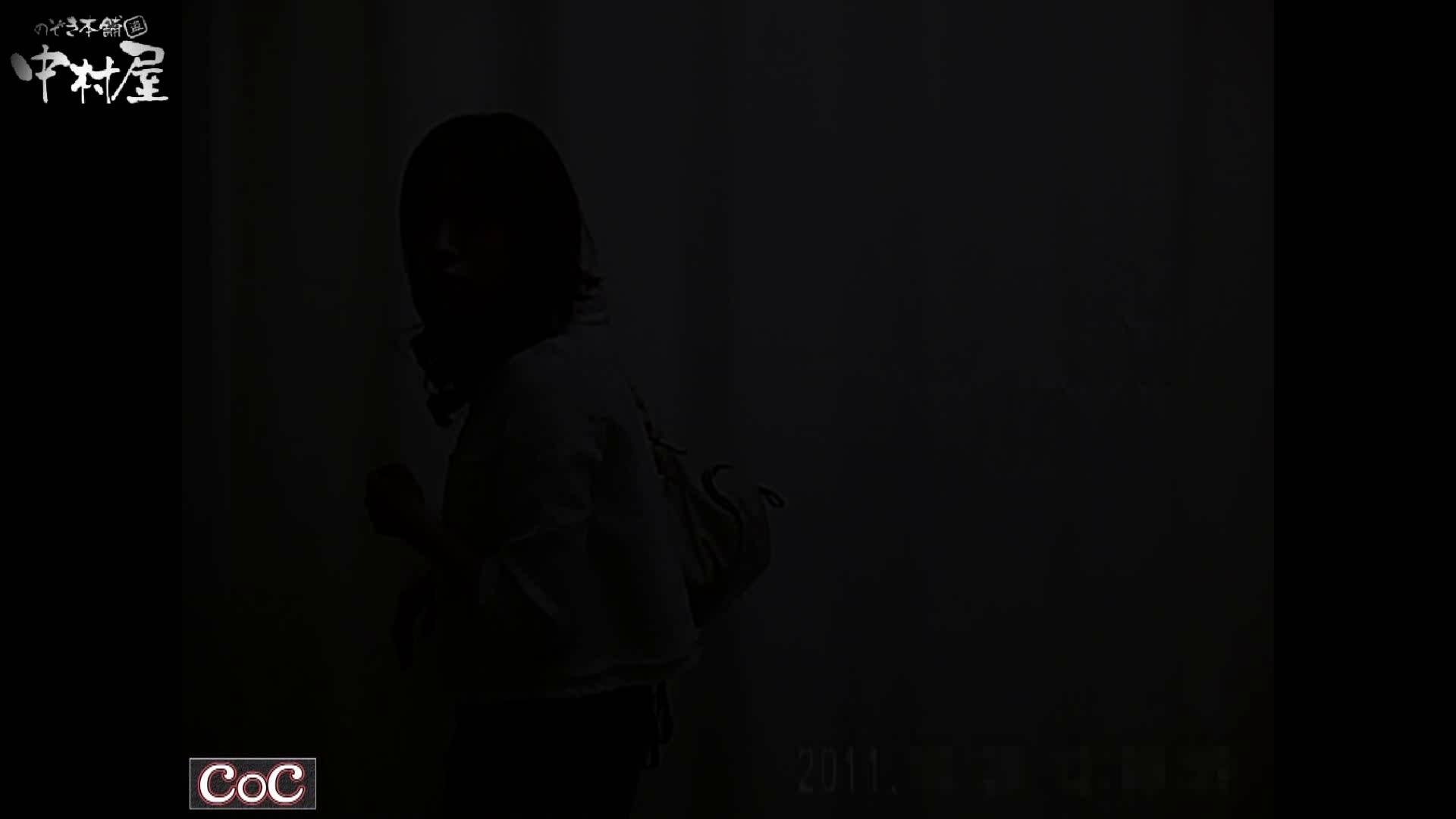 激ヤバ健康診断!着替えの一部始終.vol.75※本編ボカシ・目線無し 裸体 | HなOL  81pic 14