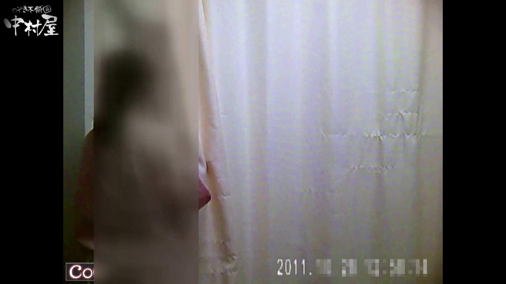 激ヤバ健康診断!着替えの一部始終.vol.75※本編ボカシ・目線無し 裸体 | HなOL  81pic 23