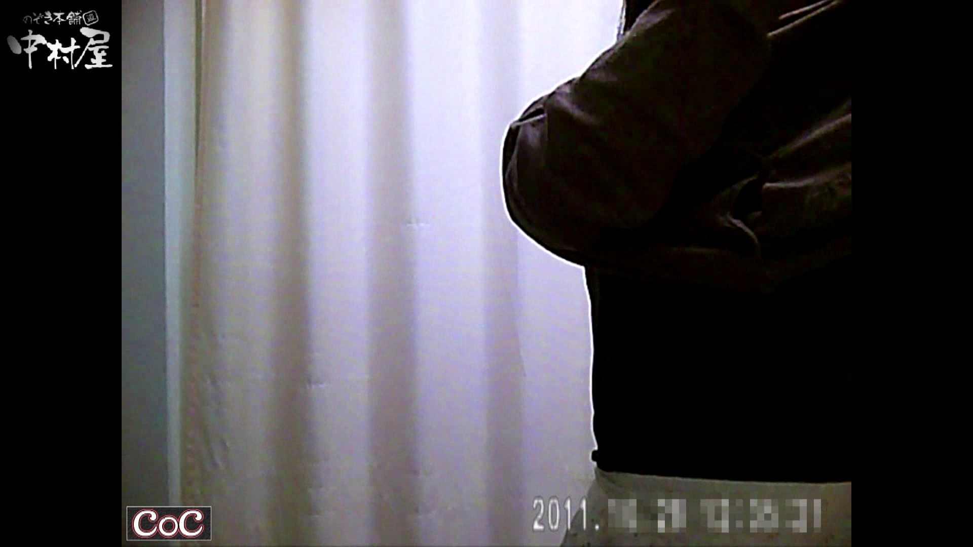 激ヤバ健康診断!着替えの一部始終.vol.75※本編ボカシ・目線無し 裸体 | HなOL  81pic 59