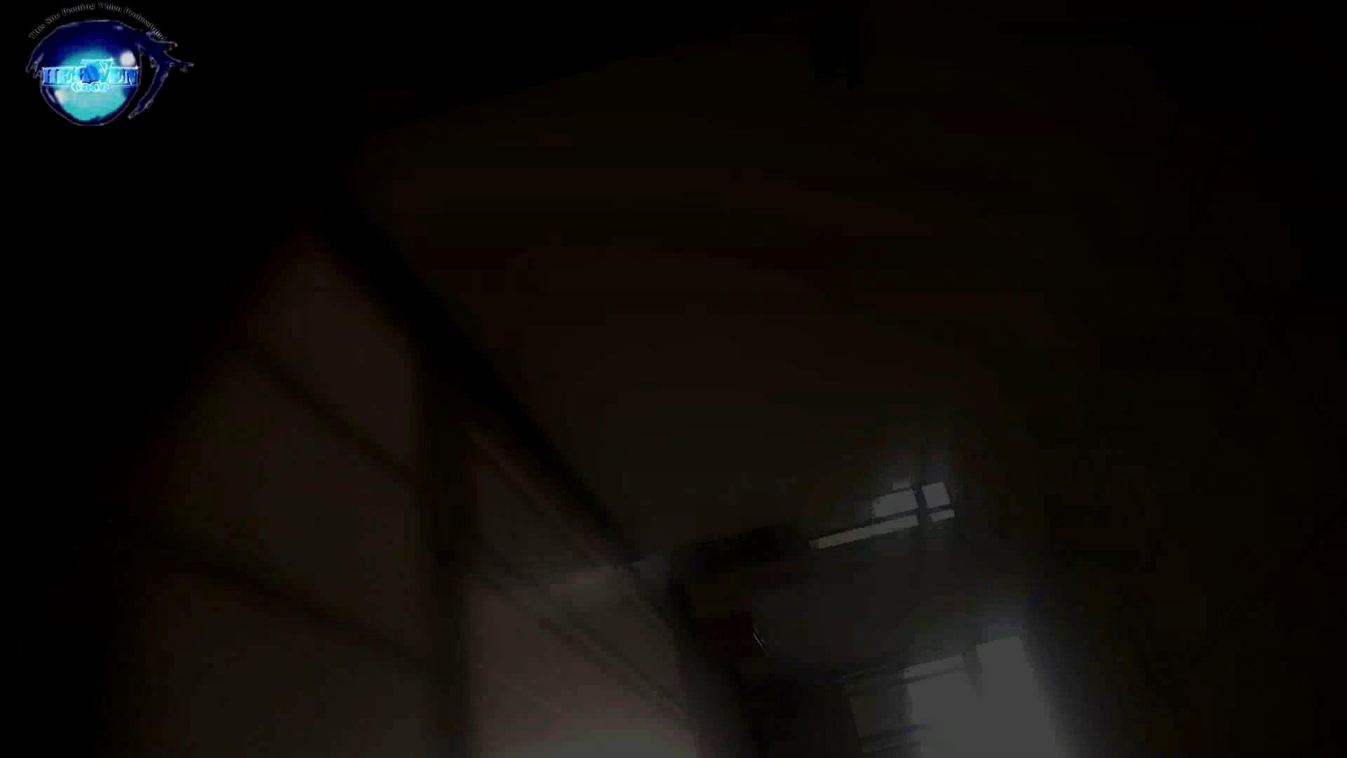 GOD HAND 芸術大学盗撮‼vol.06 投稿   盗撮  103pic 56