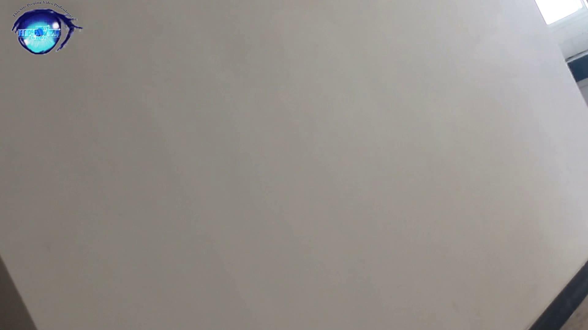 GOD HAND 芸術大学盗撮‼vol.08 洗面所 | 盗撮  70pic 23