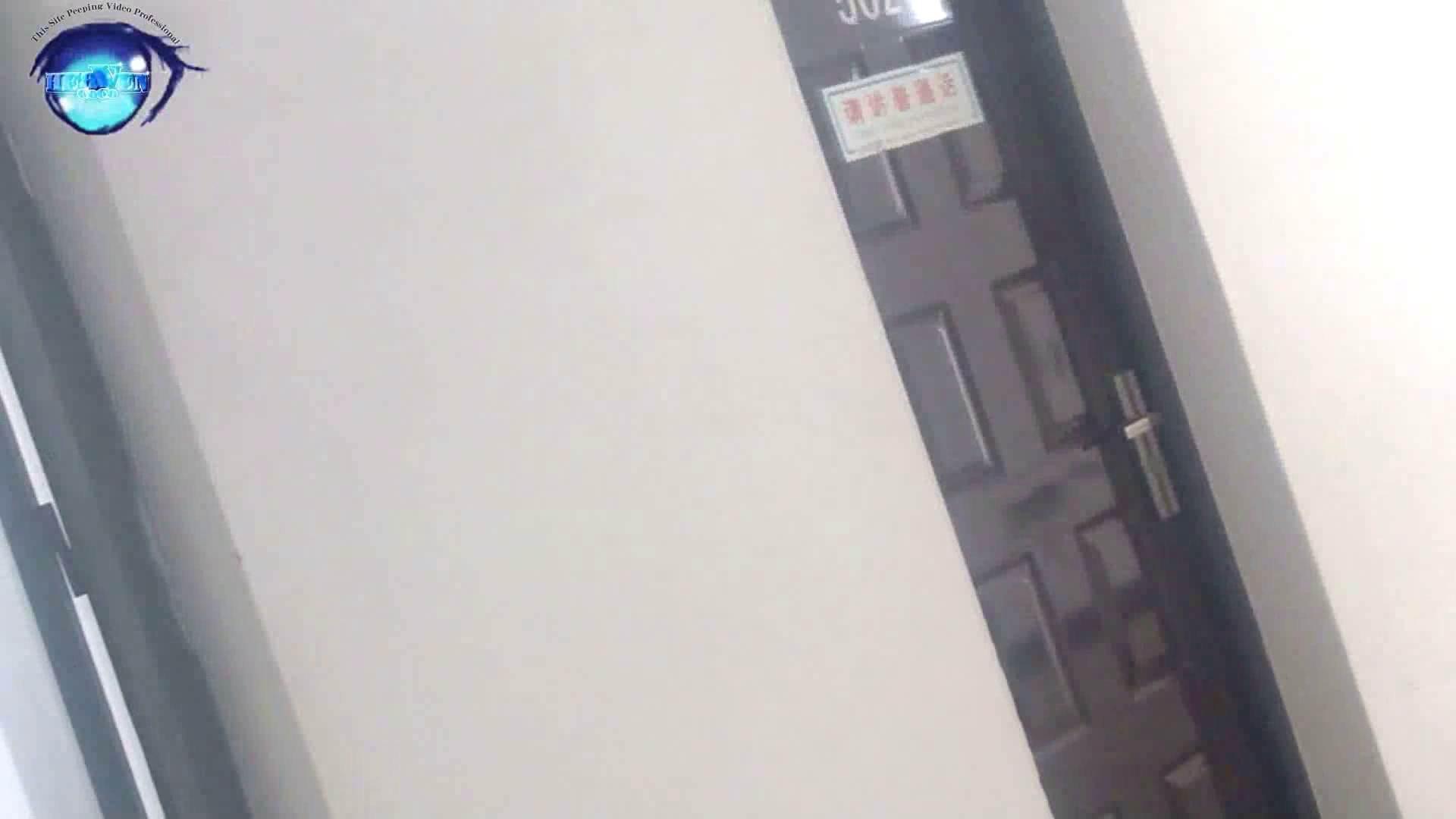 GOD HAND 芸術大学盗撮‼vol.08 洗面所 | 盗撮  70pic 35