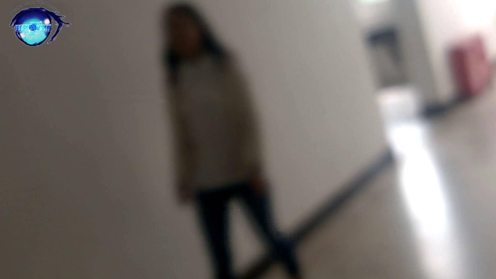 GOD HAND 芸術大学盗撮‼vol.08 洗面所 | 盗撮  70pic 60