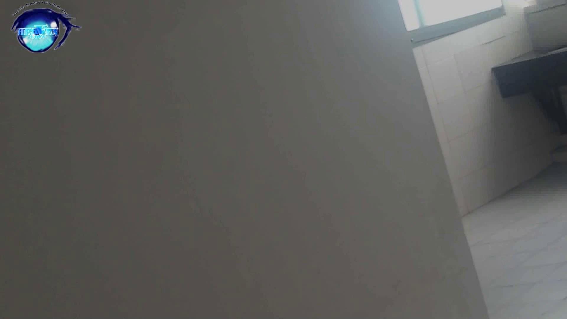 おまんこ:GOD HAND 芸術大学盗撮‼vol.09:のぞき本舗 中村屋