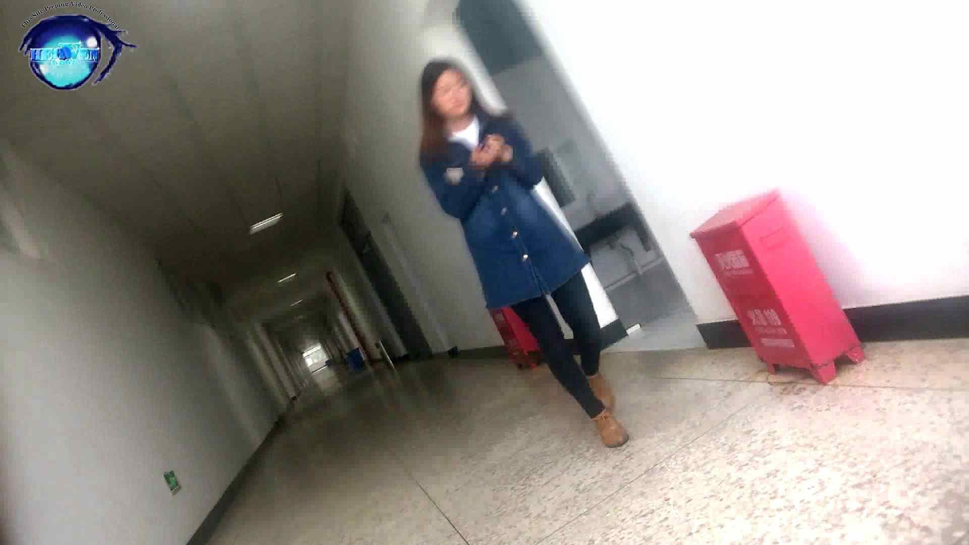 GOD HAND 芸術大学盗撮‼vol.10 HなOL   盗撮  83pic 15