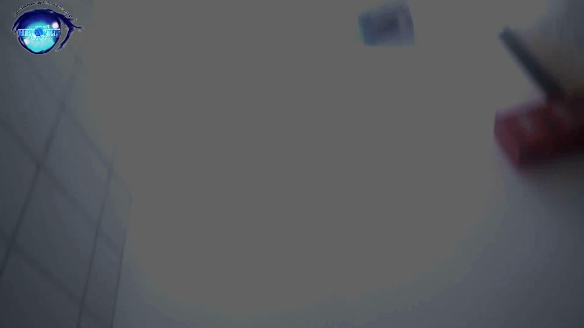 GOD HAND 芸術大学盗撮‼vol.10 HなOL   盗撮  83pic 27