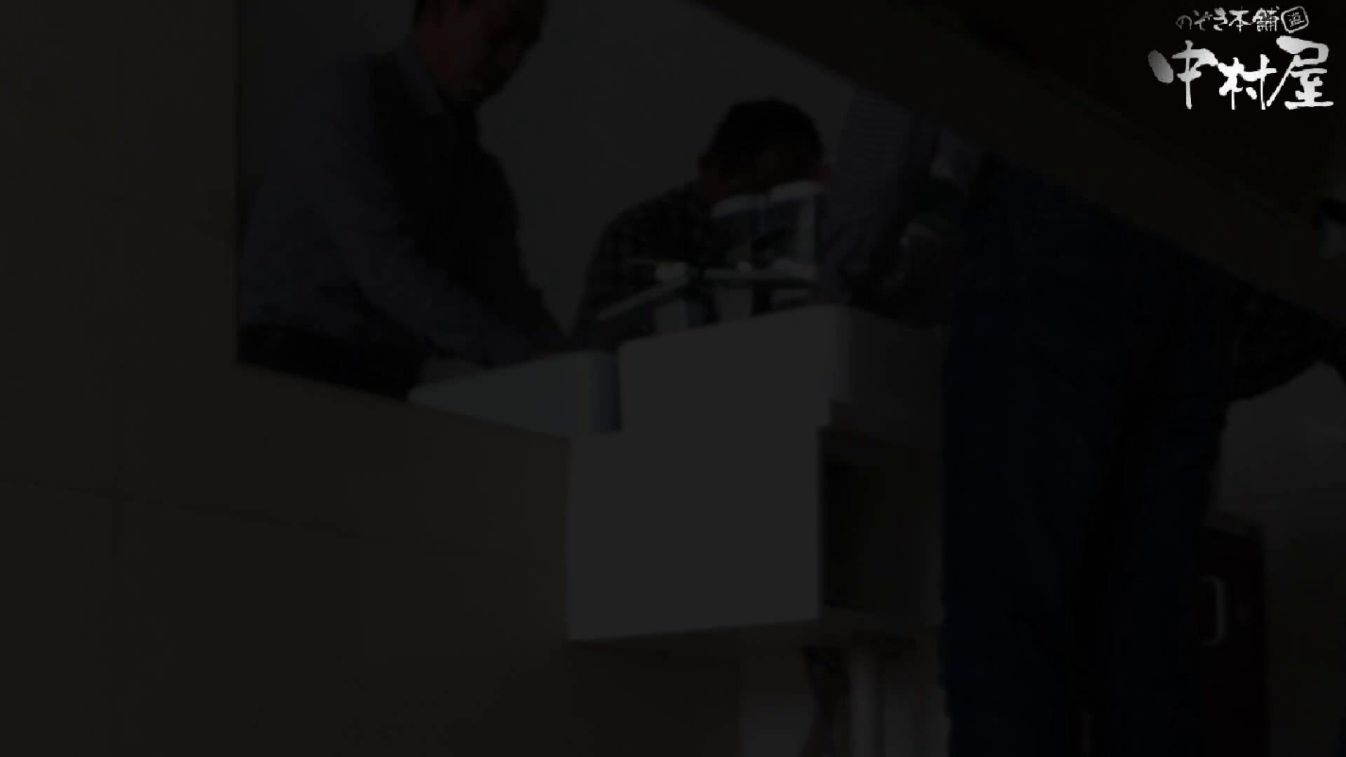GOD HAND 芸術大学盗撮‼vol.112 投稿 | 洗面所  83pic 66