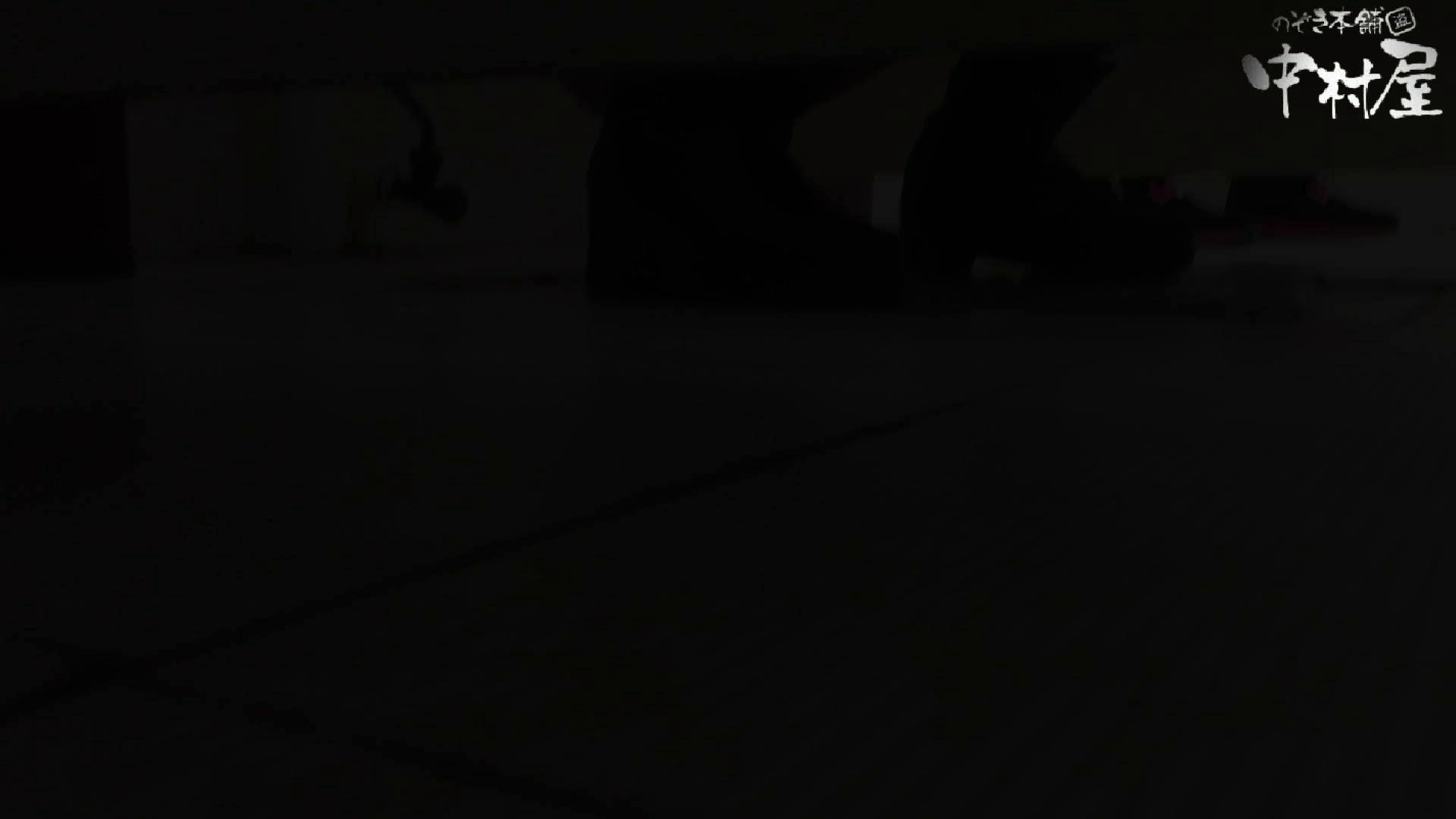GOD HAND 芸術大学盗撮‼vol.114 HなOL | 投稿  101pic 57