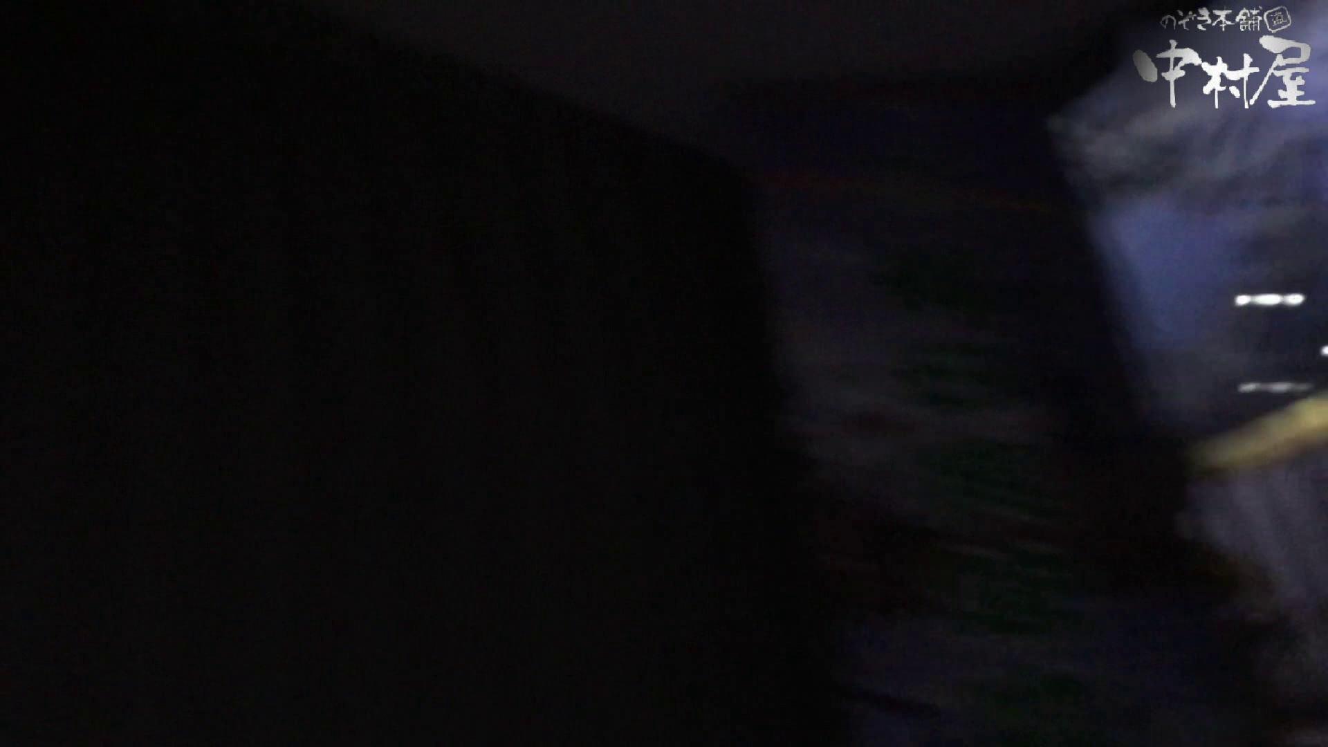 GOD HAND 芸術大学盗撮‼vol.114 HなOL | 投稿  101pic 62