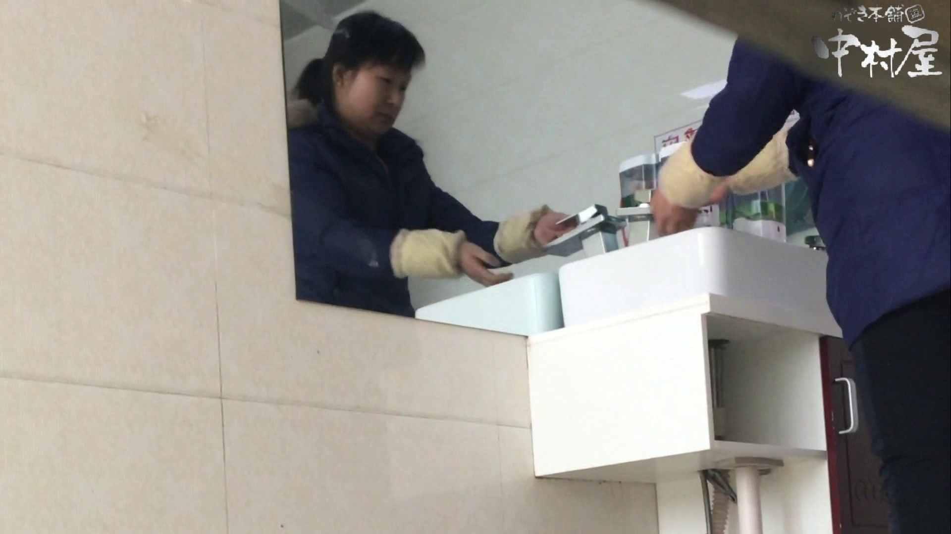 GOD HAND 芸術大学盗撮‼vol.114 HなOL | 投稿  101pic 90