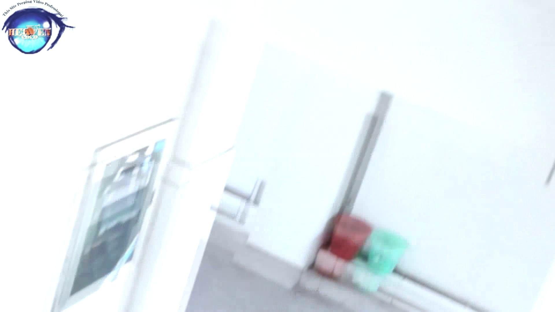 GOD HAND 芸術大学盗撮‼vol.19 盗撮 | HなOL  83pic 15