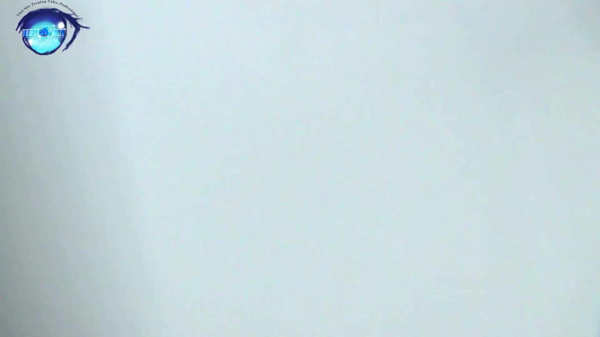 GOD HAND 芸術大学盗撮‼vol.37 洗面所 | 盗撮  49pic 18