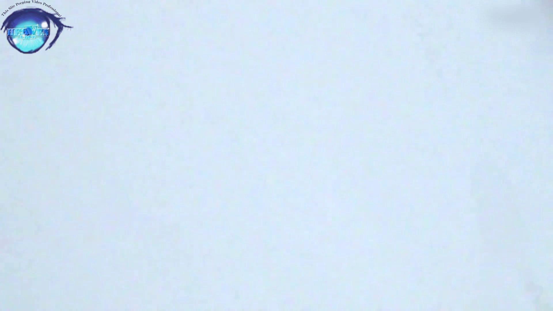 GOD HAND 芸術大学盗撮‼vol.43 HなOL   盗撮  94pic 19