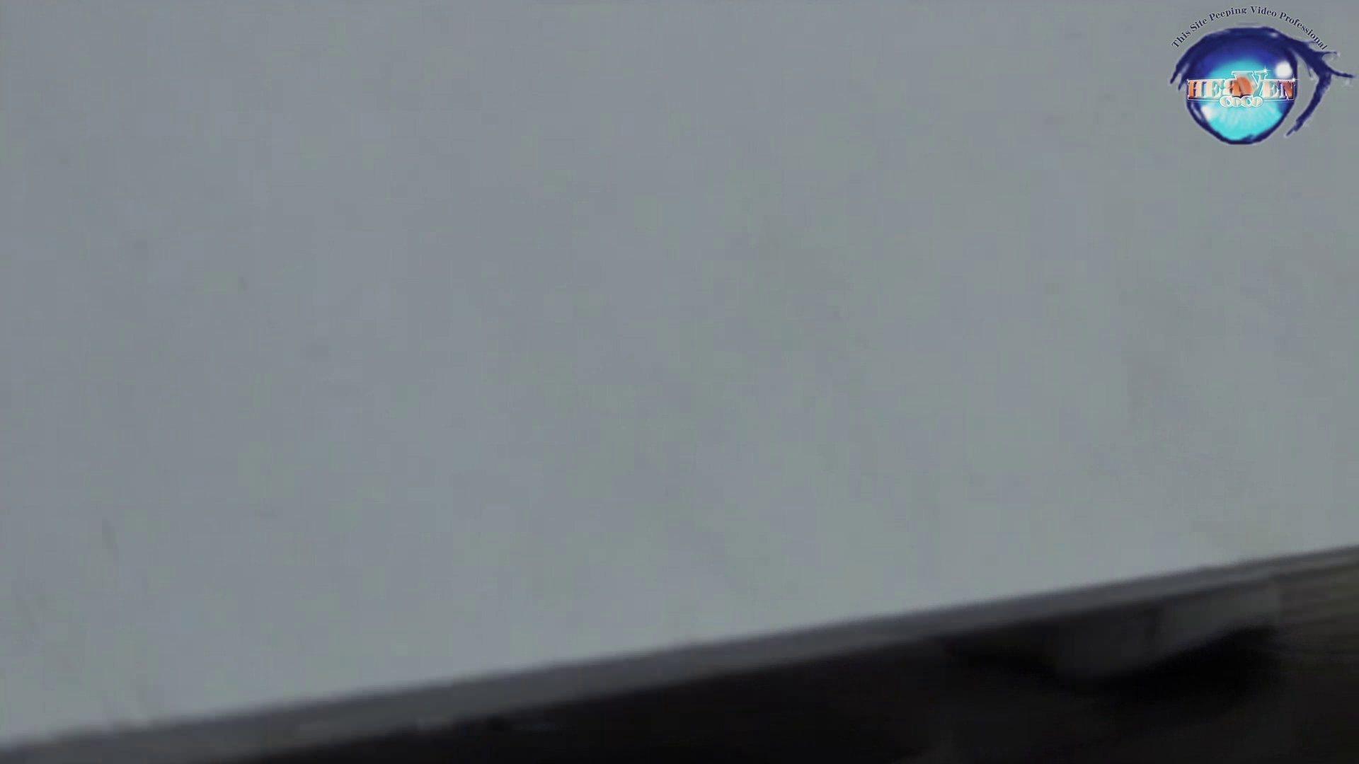 GOD HAND 芸術大学盗撮‼vol.65 投稿   HなOL  93pic 26