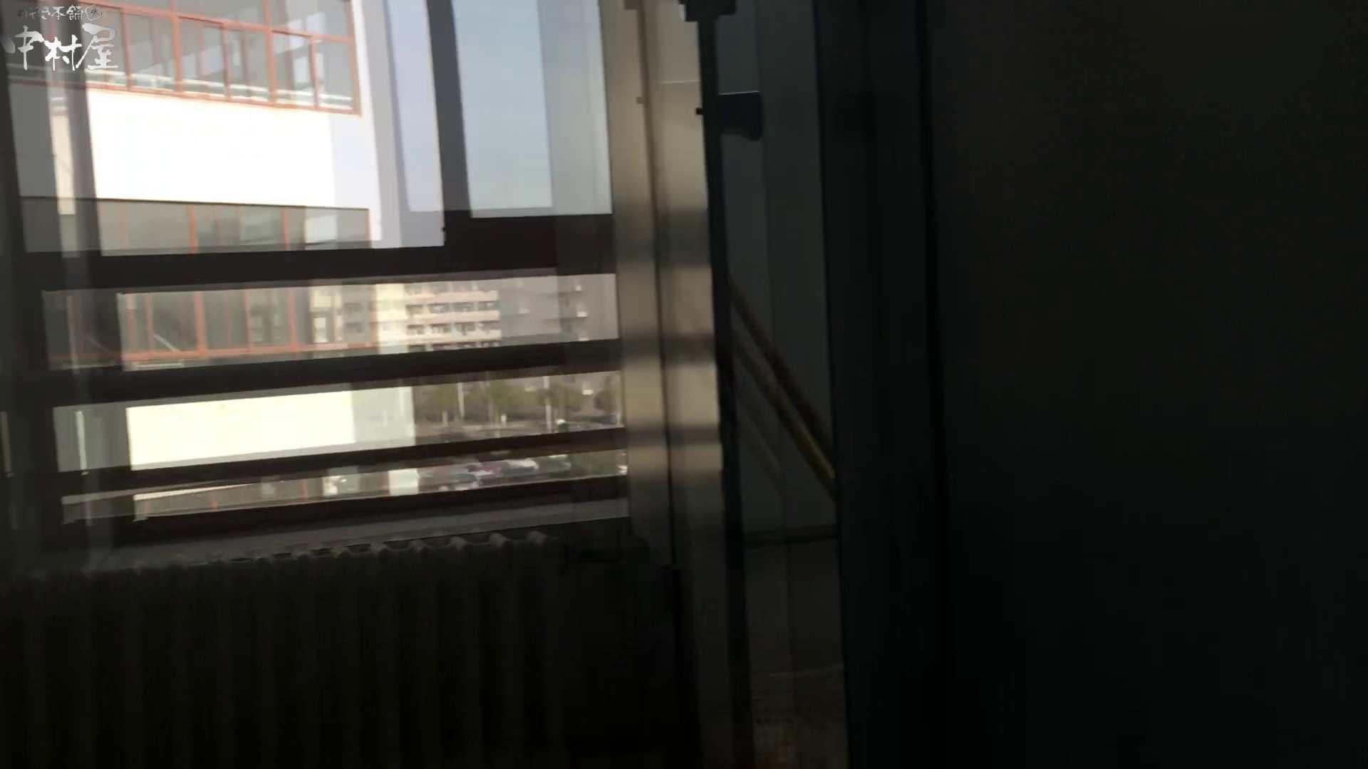 GOD HAND 芸術大学盗撮‼vol.80 盗撮 | 洗面所  82pic 28
