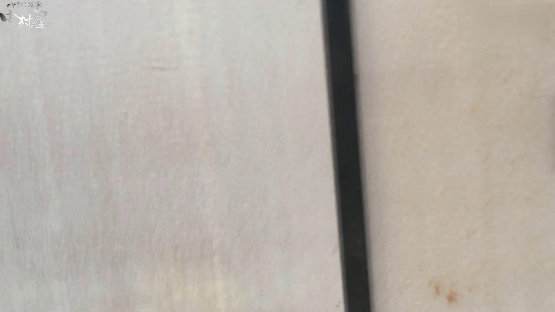 GOD HAND 芸術大学盗撮‼vol.80 盗撮 | 洗面所  82pic 29