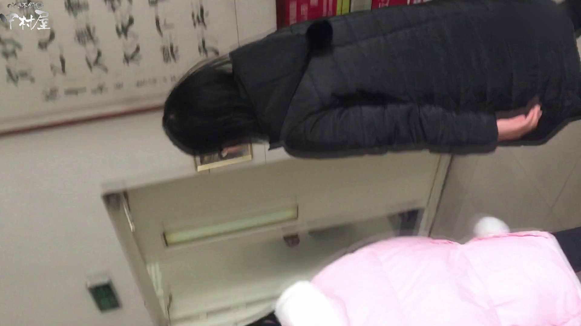 GOD HAND 芸術大学盗撮‼vol.80 盗撮 | 洗面所  82pic 47