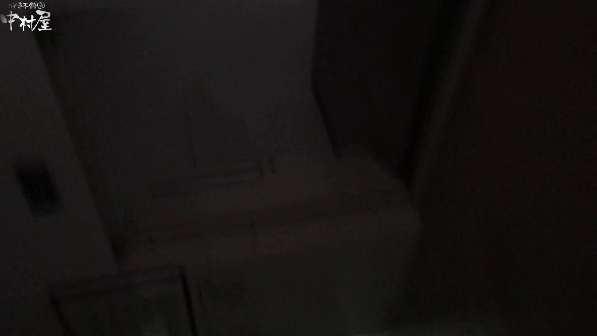 GOD HAND 芸術大学盗撮‼vol.80 盗撮 | 洗面所  82pic 72