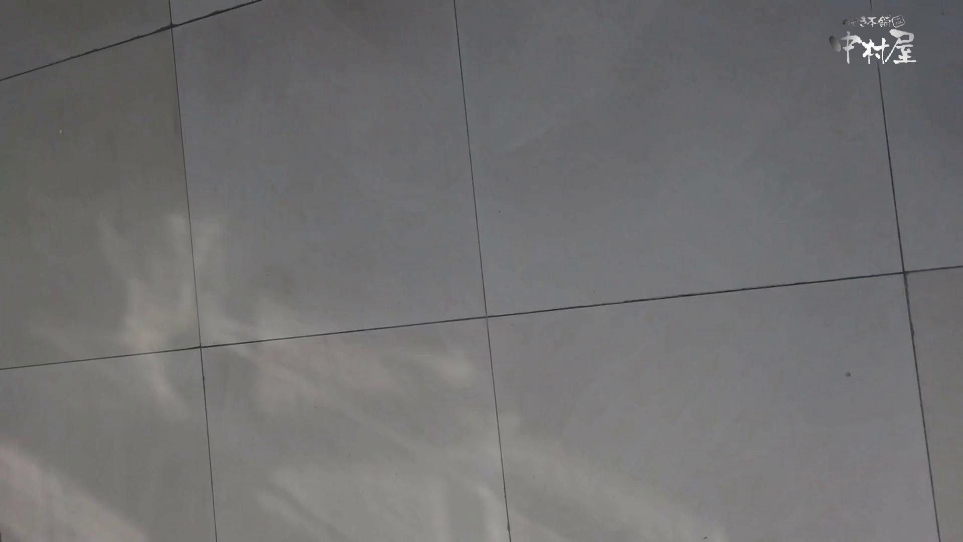 GOD HAND 芸術大学盗撮‼vol.84 洗面所 | 投稿  76pic 52
