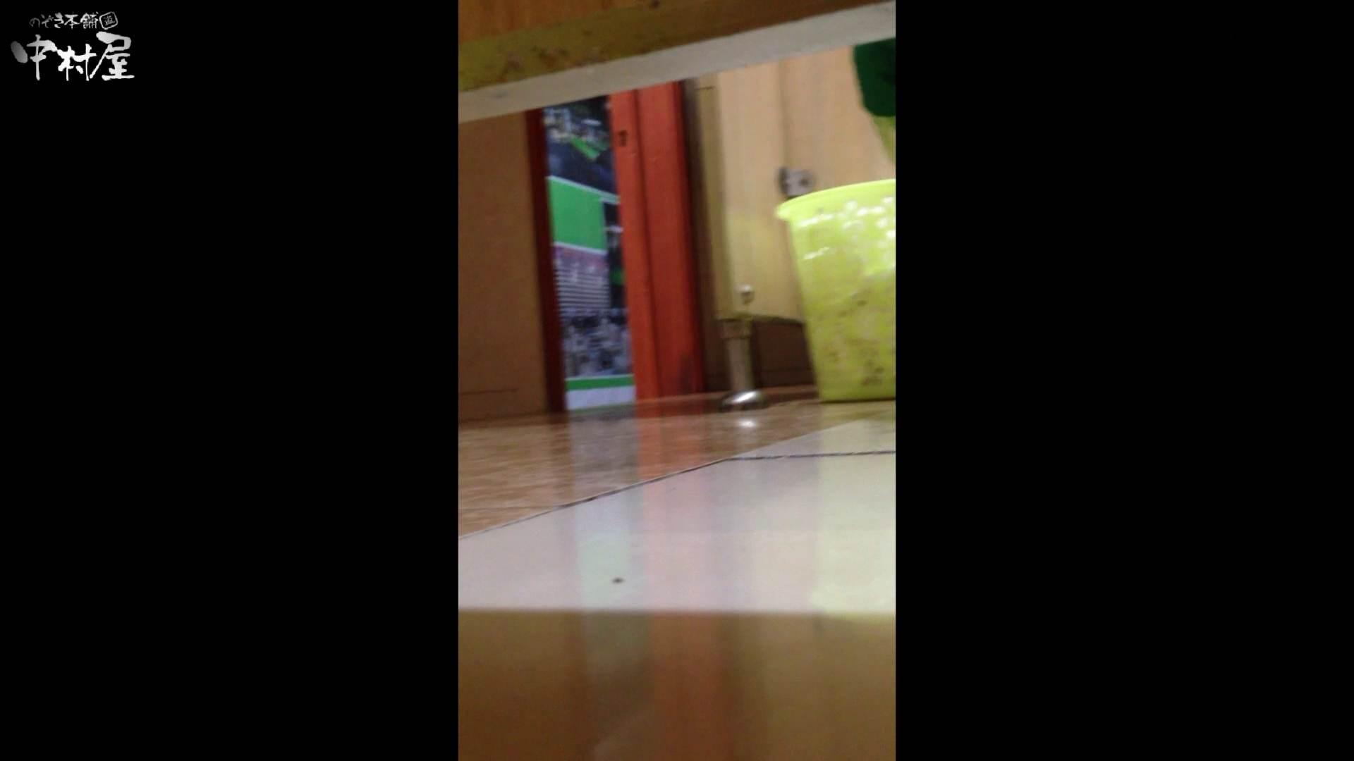 GOD HAND 芸術大学盗撮‼vol.87 HなOL   洗面所  105pic 12