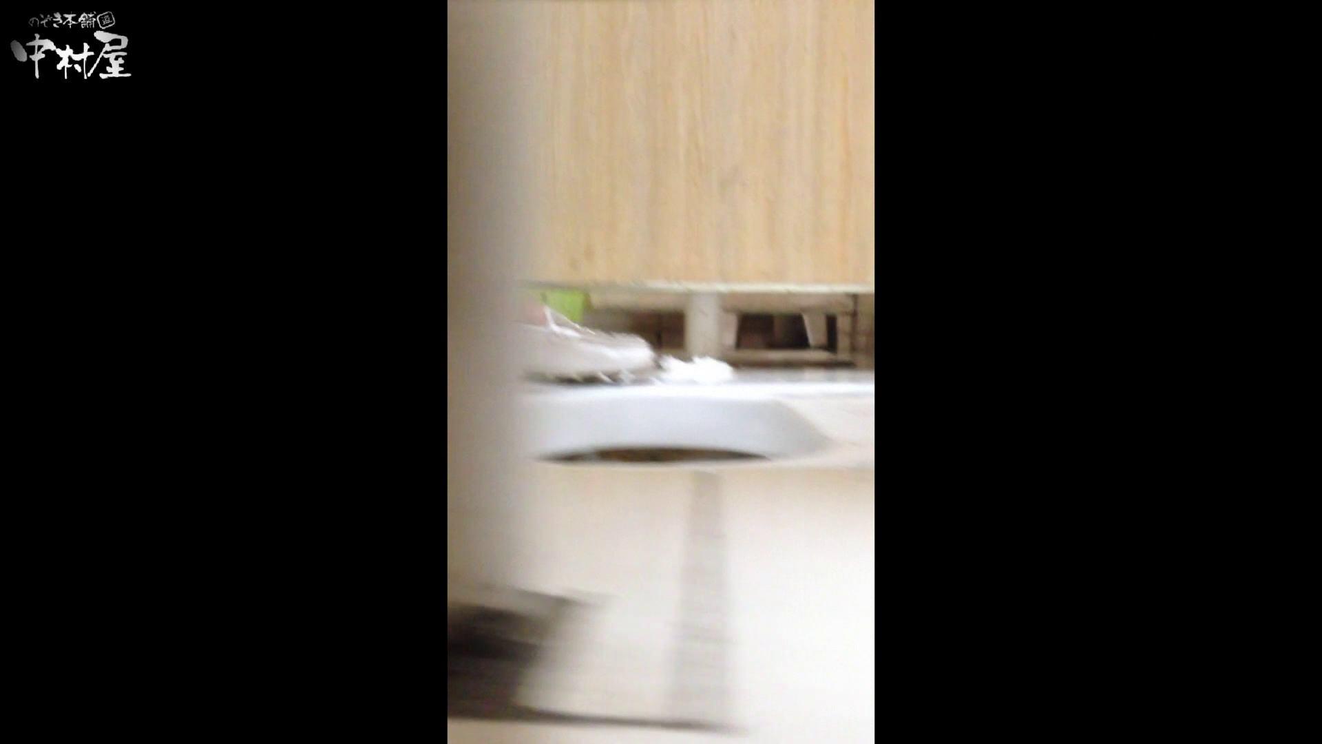 GOD HAND 芸術大学盗撮‼vol.87 HなOL   洗面所  105pic 79