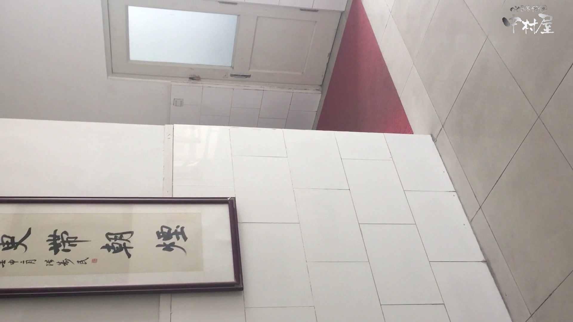GOD HAND 芸術大学盗撮‼vol.94 洗面所 | HなOL  49pic 25