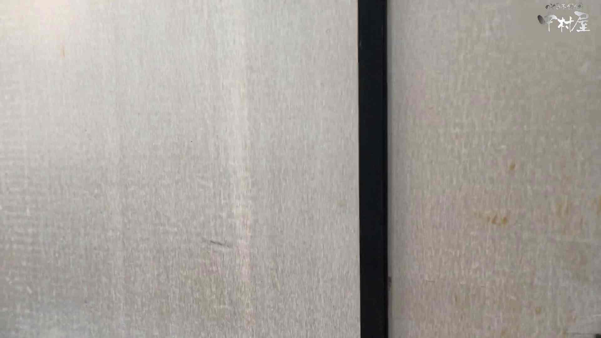 GOD HAND 芸術大学盗撮‼vol.96 盗撮 | 洗面所  86pic 35