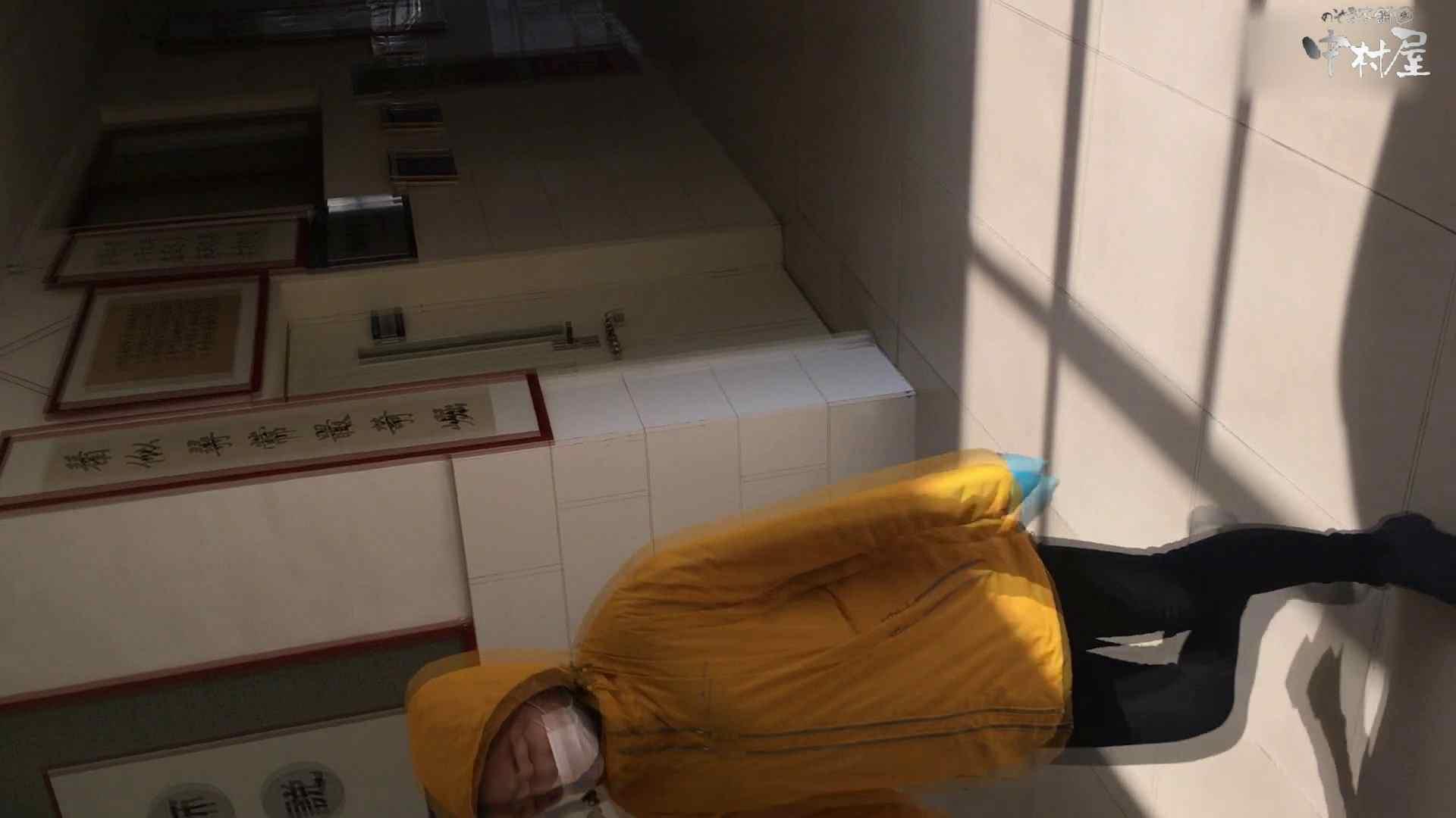 GOD HAND 芸術大学盗撮‼vol.96 盗撮 | 洗面所  86pic 84
