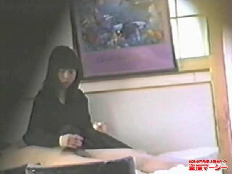 無抵抗主義vol.5 盗撮   制服ガール  60pic 15