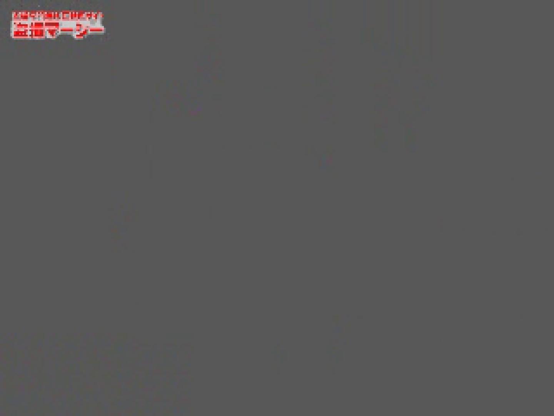 太郎見上げてごらん① 厠 | 0  103pic 99