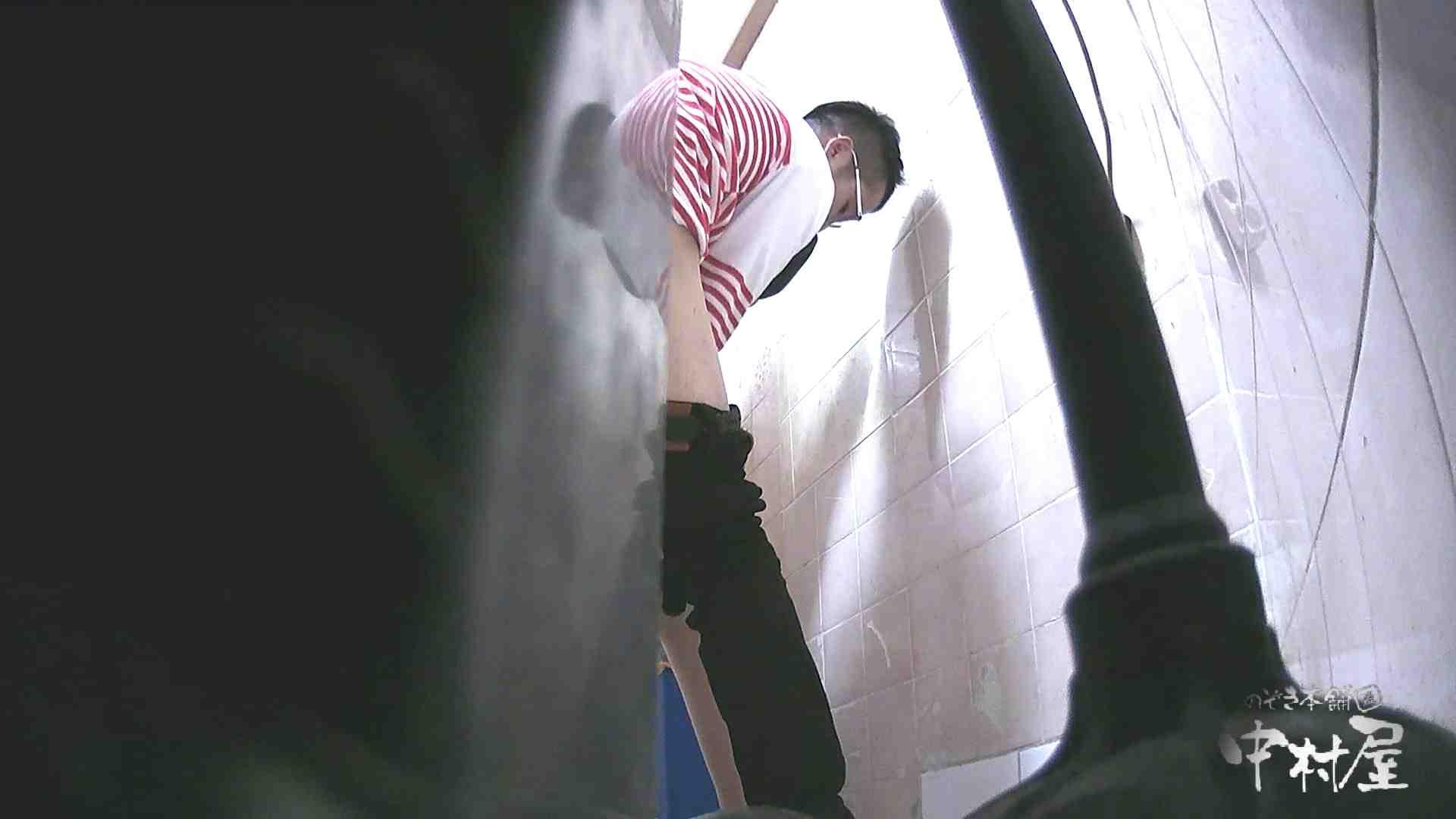 韓流トイレ盗撮vol.10 トイレ | HなOL  89pic 36