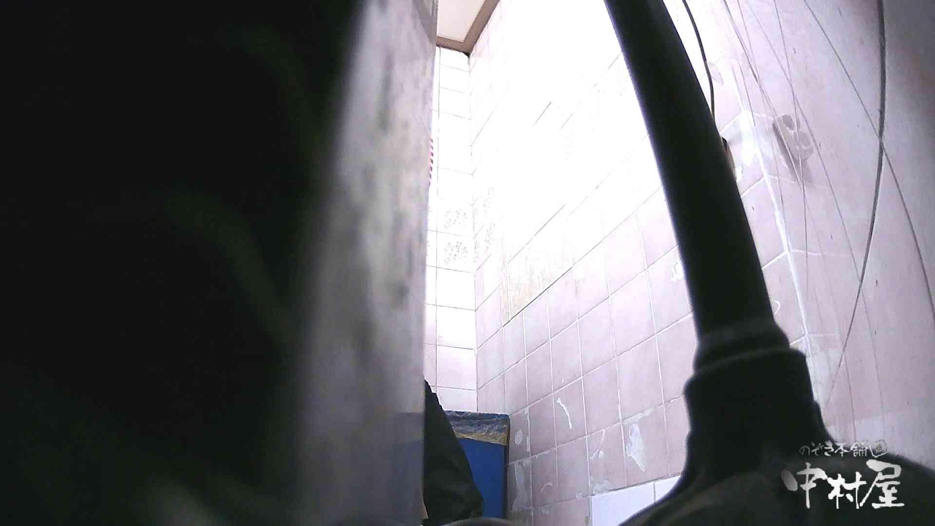 韓流トイレ盗撮vol.10 トイレ | HなOL  89pic 63