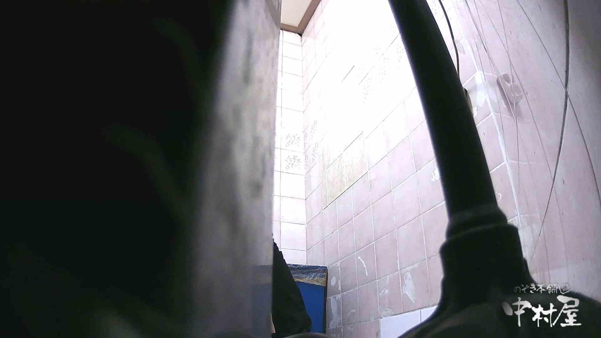 韓流トイレ盗撮vol.10 トイレ | HなOL  89pic 64