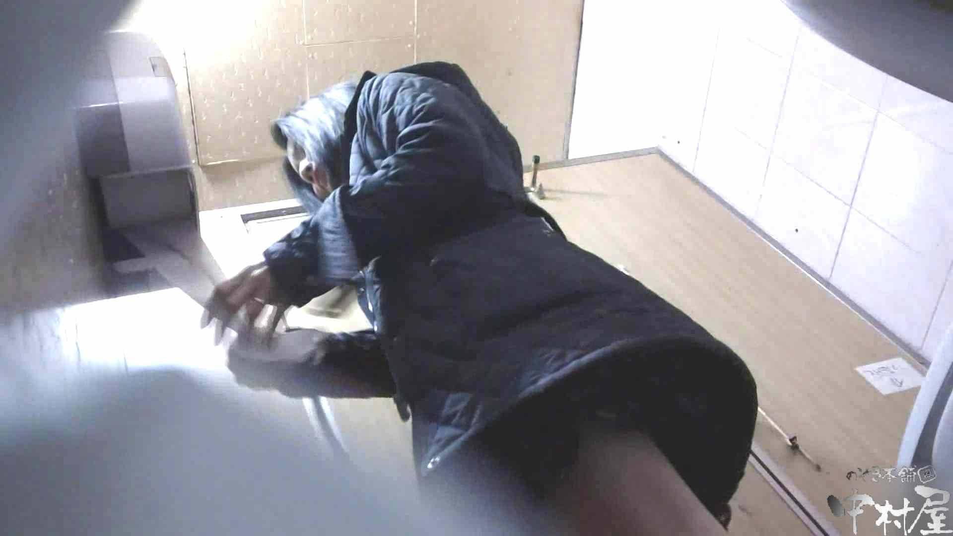韓流トイレ盗撮vol.11 韓流 | 盗撮  63pic 6