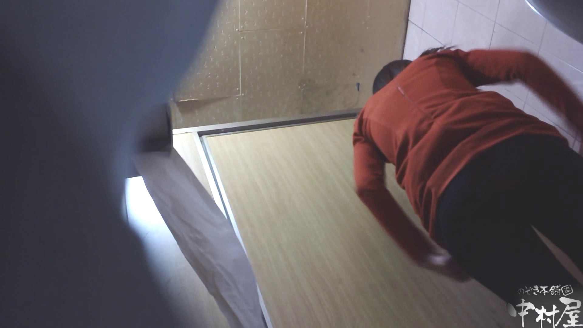 韓流トイレ盗撮vol.12 トイレ | 盗撮  87pic 18