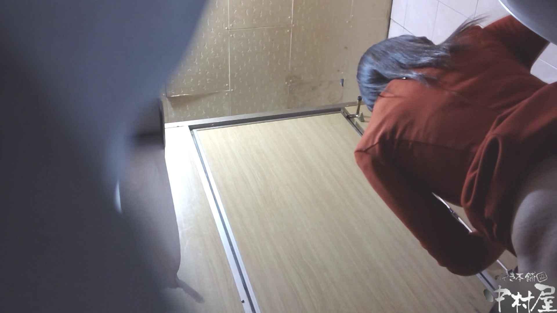 韓流トイレ盗撮vol.12 トイレ | 盗撮  87pic 79