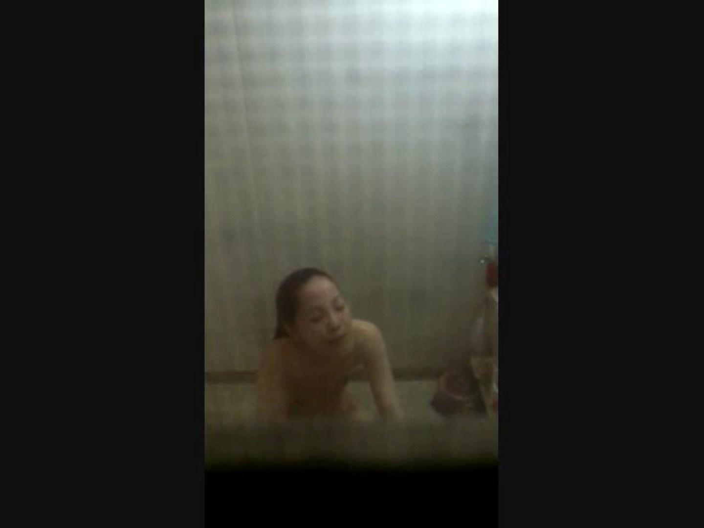 女子大生寮風呂陰撮 vol.001 Hな女子大生   HなOL  54pic 19