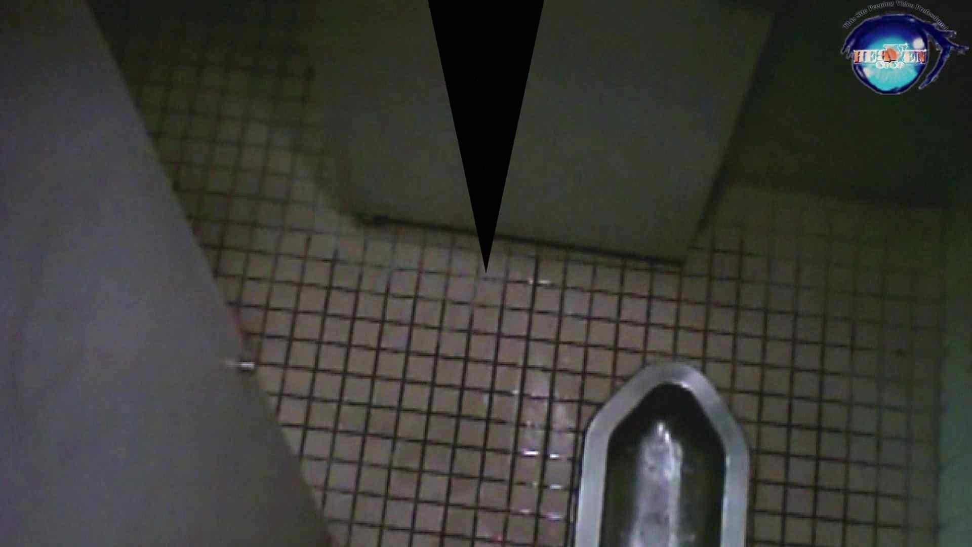 水泳大会選手の聖水 vol.09 水着   トイレ  63pic 42